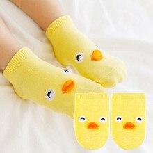 2015 Brand Cotton Baby Socks Pig Duck Cartoon Animal 3D Design Kids