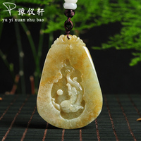 Yu yixuan New Arrivals jewelry Pendant Fine jewelry Jade fine jewelry Natural stone necklace Jade Boutique Pendant ABX3726