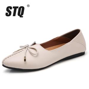 Image 2 - STQ zapatos de Ballet para mujer, calzado de tacón plano de piel auténtica sin cordones con lazo, mocasines de trabajo, otoño 2020