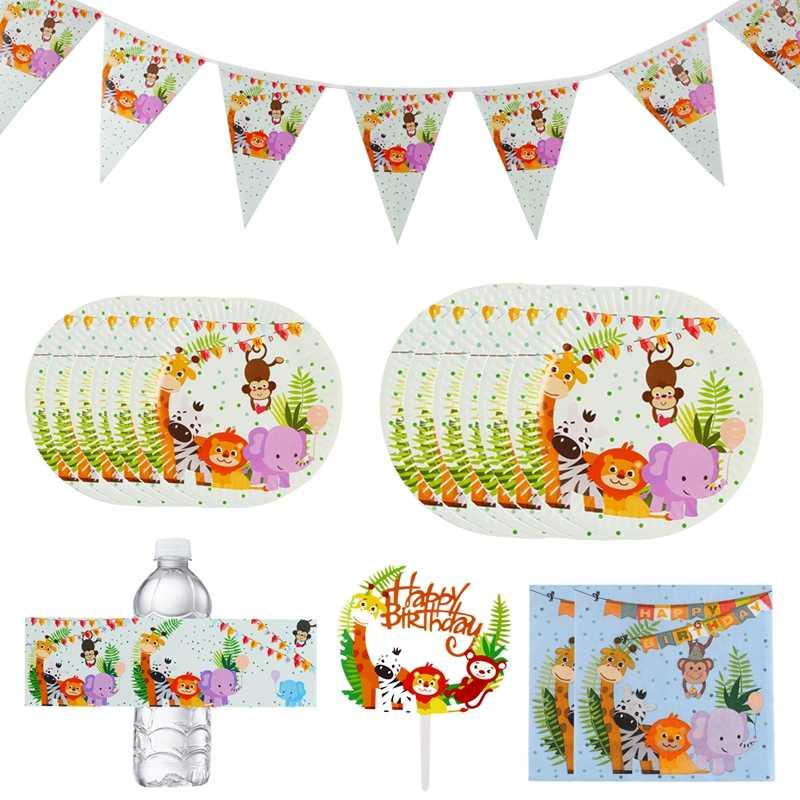 Джунгли на день рождения мультяшный набор для вечеринки животного одноразовая посуда бутылка для воды наклейки плиты гирлянды-флажки Детские Safari Декор