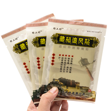 16PCS Tiger Balm Chinese Herbs Medical Plaster Joint Pain Back Neck Curative Plaster  Massage Medical Patch D1655