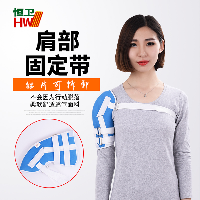 shoulder belt straps stroke hemiplegia rehabilitation equipment dislocated shoulder shoulder subluxation upper lower limbs physiotherapy rehabilitation exercise therapy bike for serious hemiplegia apoplexy stroke patient lying in bed