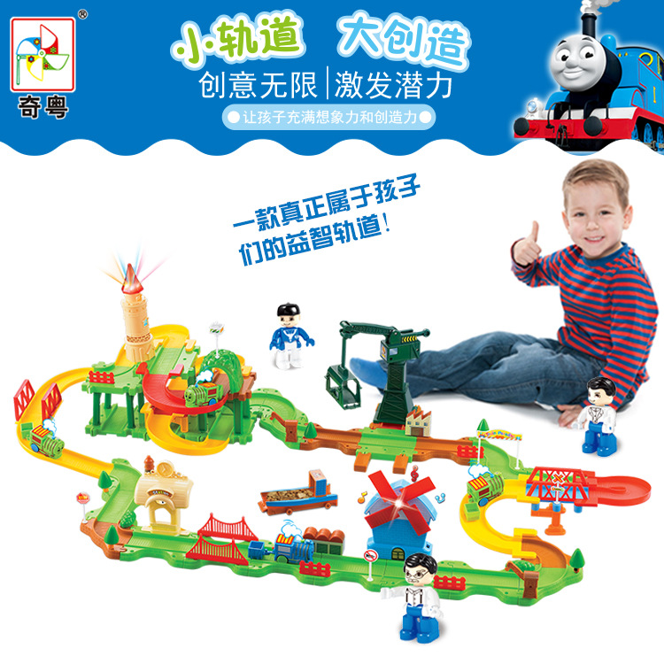 thomas and friends trains set toys kids toys for children. Black Bedroom Furniture Sets. Home Design Ideas