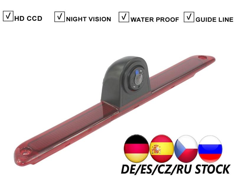 Car Brake Light Rear View Backup Camera For Mercedes Benz W906 Sprinter Volkswagen VW Crafter Light