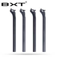 2018 new BXT full carbon bicycle seatpost MTB road mountain bike carbon seat post seat tube 27.2/31.6*350/400 mm bicycle parts