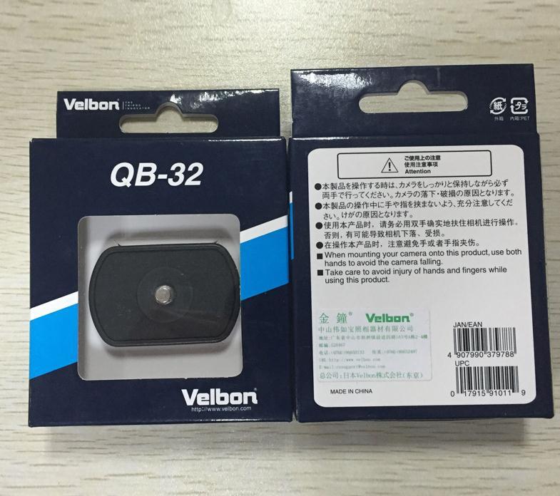velbon QB-32 Tripod Monopods Quick Release Plate For EX-330Q EX-macro FHD-43M