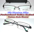 Optical Custom made optical lenses Al Mg Titanium alloy black semi-rim frame Reading glasses +1 +1.5 +2+2.5 +3 +3.5 +4 to +6