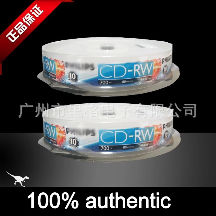 50 discs 100% Authentic Grade A Phi-Brand 700 MB Printed CD-RW Disc