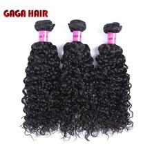 7A Grade Malaysian Curly Hair Weave 3 Bundles Unproceesed Malaysian Deep Curly Virgin Hair Weave Bundles Human Hair Extensions