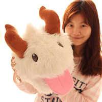 Free shipping stuffed toys sitting size 20 cm anime LOL plush toys kawaii poro plush doll soft toys for boys birthday gift