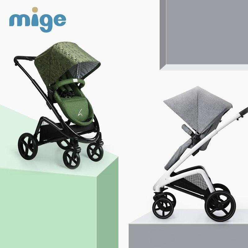 Mige Meter Детские коляски, Высокая Пейзаж, четыре колеса амортизаторы, свет, лежа, портативный детская коляска