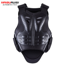 Motorcycle armor protector Cross-country vest shatter-resistant armor suit Outdoor rider sports chest protector Sports protector