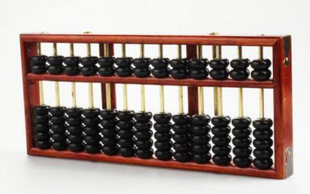 Abacus primary school students use solid wood 13-file 7 pearl small abacus old-fashioned abacus teaching tool bank accounting inventory accounting