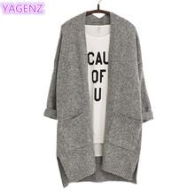 Cardigan 122 Sweater Coats