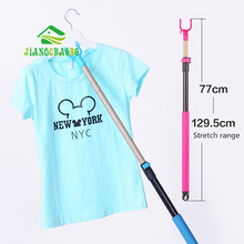 1.29m/0.77m Length Retractable Rods Adjustable Clothing Fork With Hanger  Iron Pipe Clothesline Pole Pick Clothes Hanger