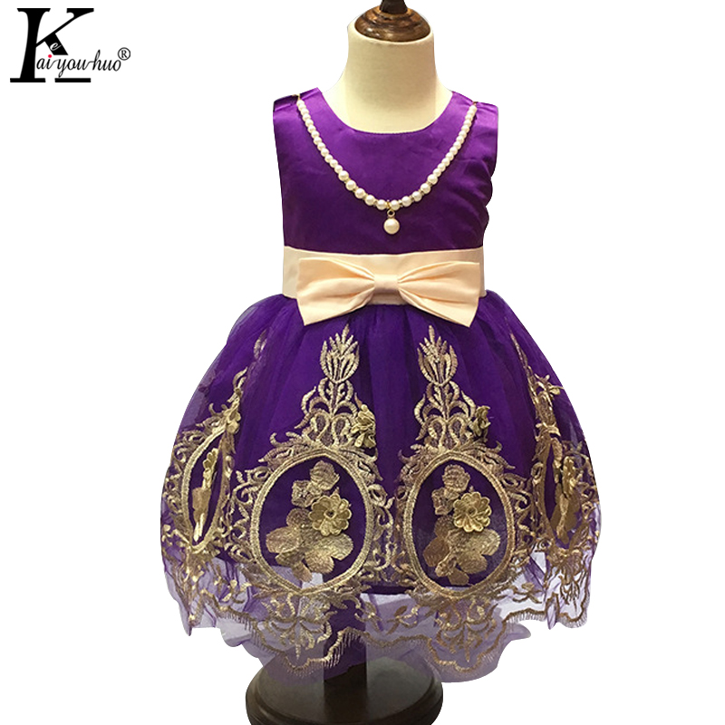 Girls Dress+Necklace Summer Birthday Party Girls Clothes Toddler Dress Children Princess Wedding Kids Dresses For Girls Costumes girls dress 2017 new summer flower kids party dresses for wedding children s princess girl evening prom toddler beading clothes