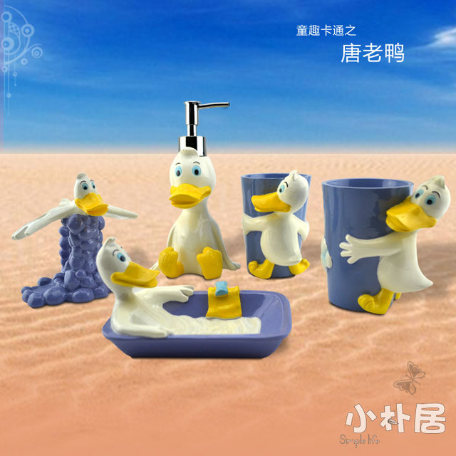 Child Bathroom Set Donald Duck Cartoon Bathroom Toiletries Tooth Cylinder  Dental Five Pieces Set