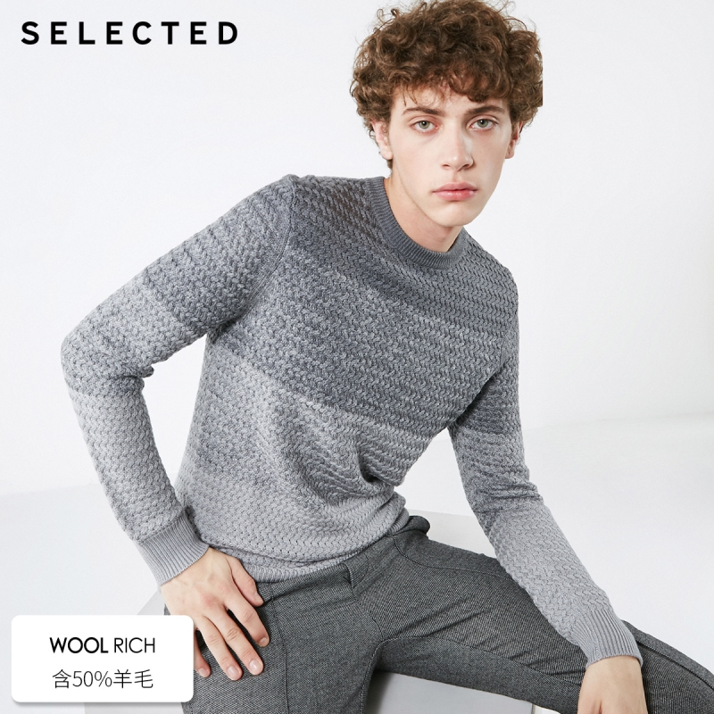SELECTED Men's Wool-blend Gradient Knit Sweater S|418425509