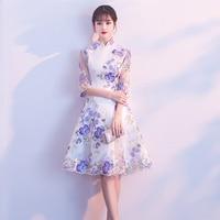 Fashion Wedding Party Cheongsam Oriental Evening Dress Chinese Style Women Elegant Qipao Sexy Mini Robe Retro Vestido S 3XL