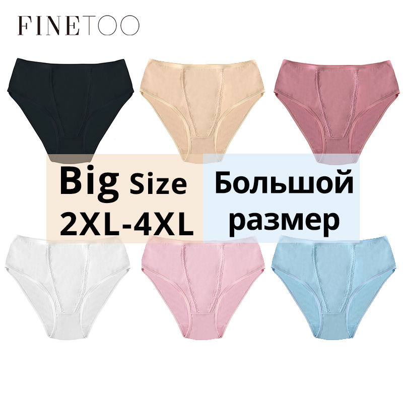 1Pc Mummy Pants Soft Cotton Briefs Women's   Panties   Fashion 6 Colors Plus Size Underwear 3XL 4XL Large Ladies   Panty   Drop Shipping