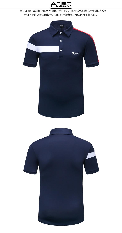 T-shirt de Golfe Dos Homens de Verão