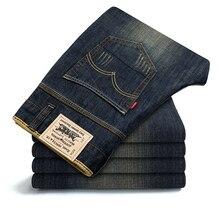 Мужская осень и зима Тонкий Прямые джинсы свободные брюки