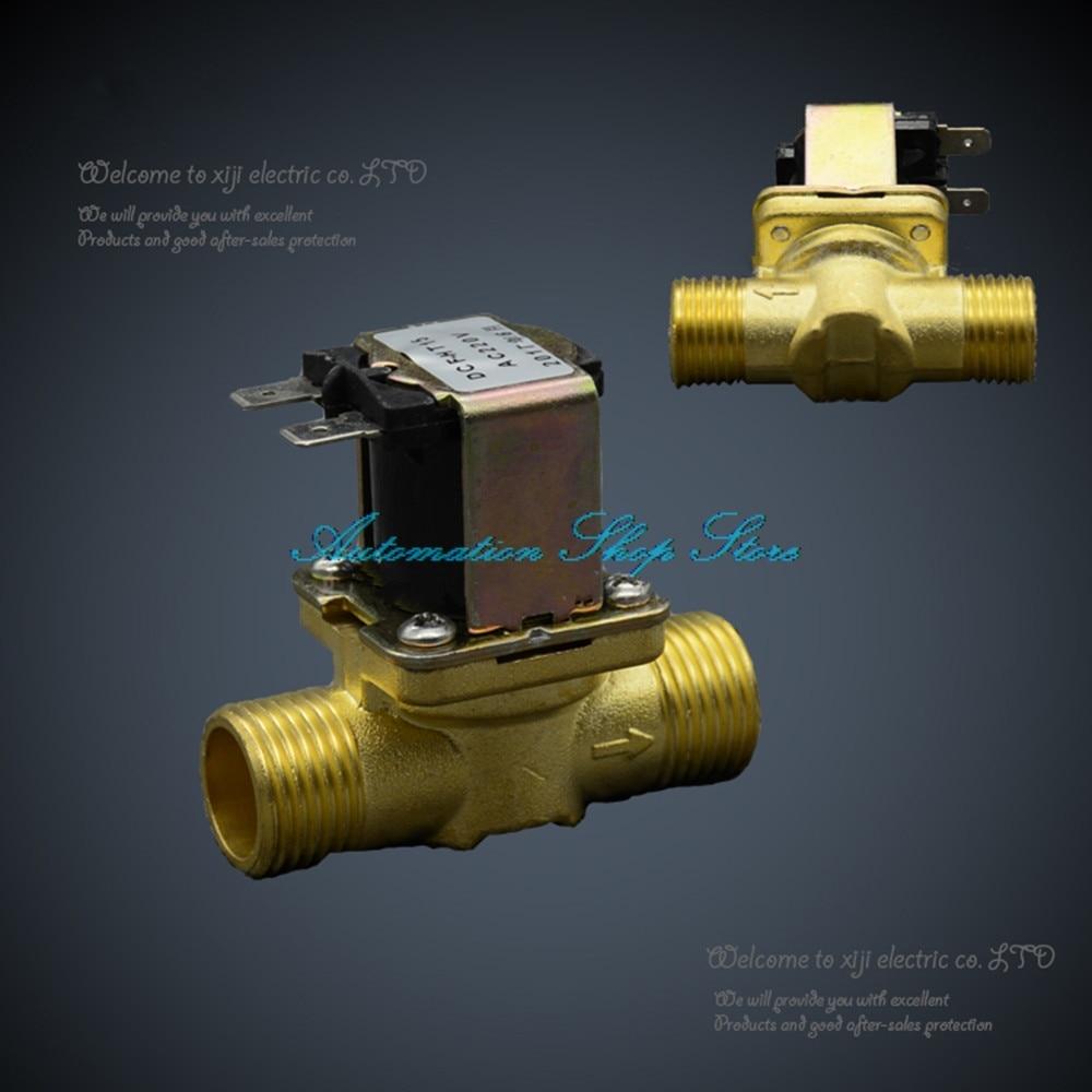 """Электромагнитный клапан 12VDC 24VDC 220VAC, 1/2 """", нормально закрытый, медный корпус, водяной клапан, есть фильтр"""