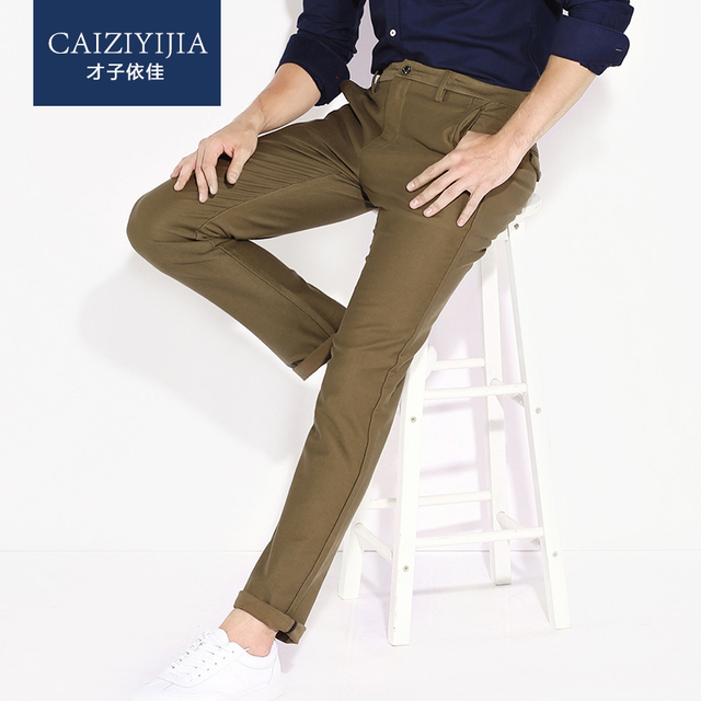 2017 Otoño/invierno hombres Adelgazan Tapered Flat Front Pantalones de Pana Ocasional Modal y Algodón Mezcla de Pierna Recta plancha para Pantalones