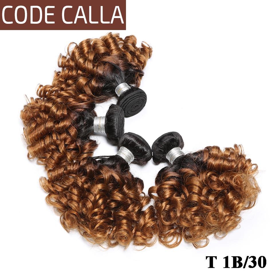 Code Calla Unprocessed Bouncy Curly Ombre Color 3/4 Bundles Peruvian 100% Raw Virgin Human Hair Extensions Ombre Color Bundles