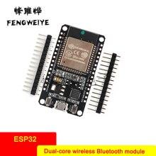 Panel ESP32 development board WIFI+Bluetooth 2-in-1 dual-core ESP32 wireless Bluetooth module with pin header