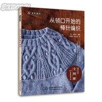 Needle Knitting From The Neckline Sweater Knitting Book Handmade Weave Knitting Book
