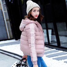 women winter jacket Warm female Plus Size Outerwear solid hooded Coats Cotton astrid