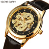 Gold Delicate Carved Dragon Automatic Skeleton Watch Men Black Leather Strap Chinese Mechanical Male Wrist Watch