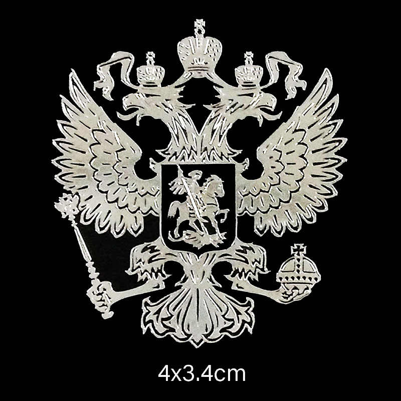 Üç Ratels MT-001XS 4*3.4cm gümüş ceket kolları rusya nikel Metal çıkartmaları rusya federasyonu araba çıkartmaları cep telefonu için