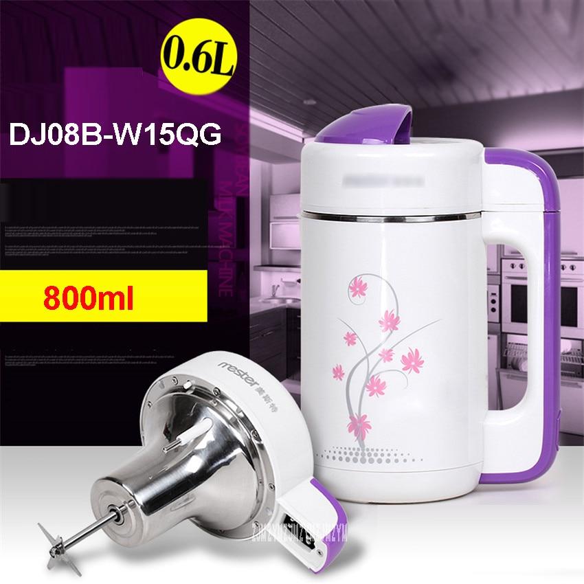 220V/50Hz Household Soy Milk DJ08B W15QG 800ml SOYMILK MAKER 600W Heating power Soybean Milk machine Stainless Steel