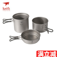 ALOCS CW C19T 2 3 People Outdoor Camping Cook set 5 pieces with Bag 2.2L Pot 1.4L Teapot 7.5 Inches Frying Pan