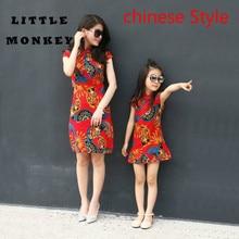 Family Matching Clothes Girls Cheongsam Floral Print Parent-child Summer Dress  Mom and Daughter Dresses Women Dress