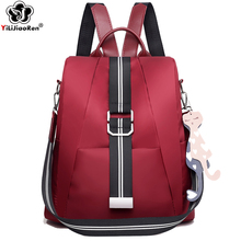 Fashion Anti Theft Backpack Female Waterproof Oxford Backpack Purse Large Capacity Bookbag Simple Shoulder Bags for Women 2019
