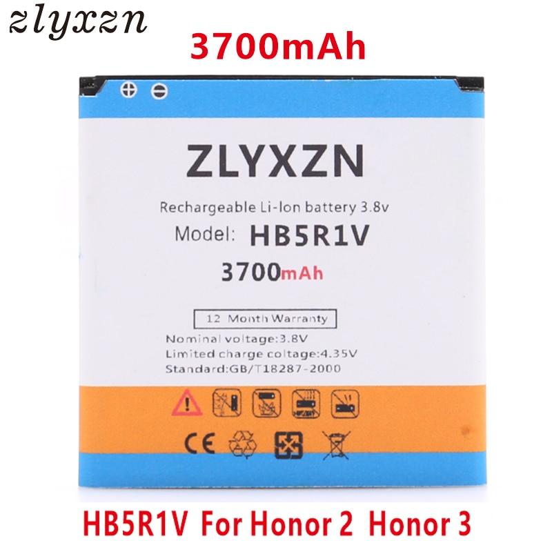 3700mAh HB5R1V For Huawei Honor 2 Outdoor U8832D U9508 U8836D Ascent G600 U8950D T8950 C8950D Honor 3 Phone Battery