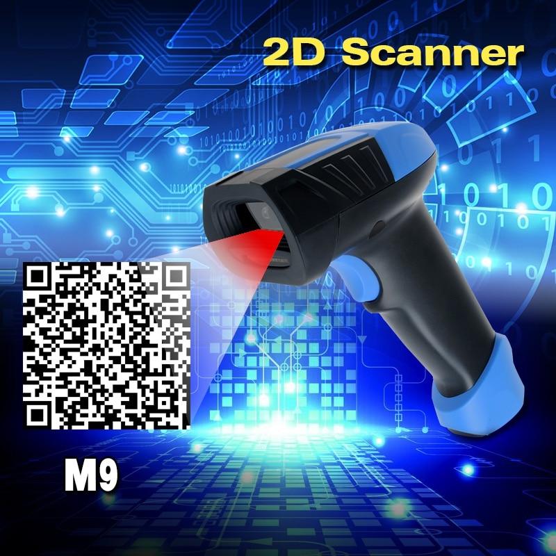 Blueskysea M9 2D QR Wired USB Laser Bar Code Scanner Reader Auto Sense (No Press Button)&Virtual COM Port on PC portable handheld 2d barcode scanner usb qr code pdf417 reader wired scanner bar code auto sense 2d mobile scanner w holder