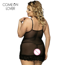 R70218 Hot sale solid strapless baby doll sexy lingerie high quality plus size women chemise new arrival babydoll sleepwear