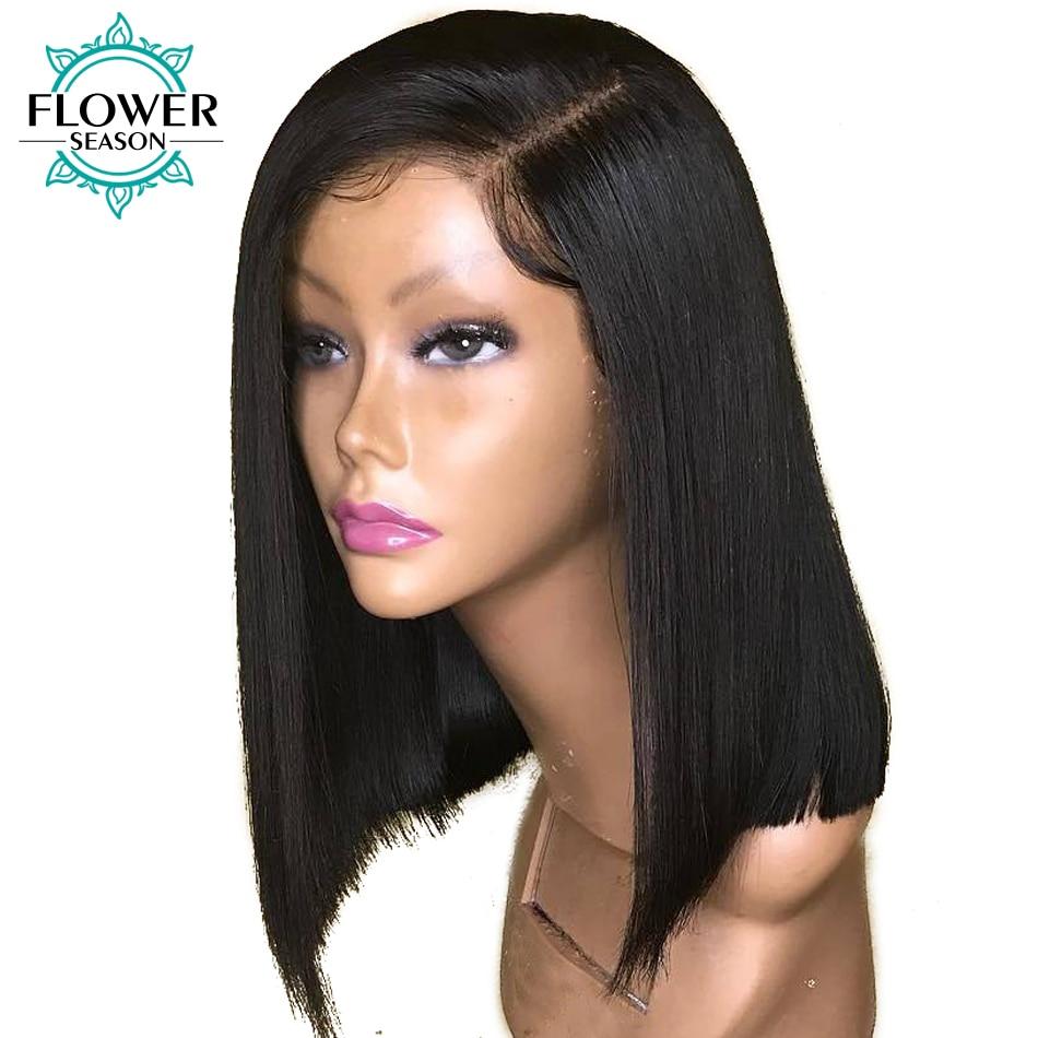 [Оулаер] Бразилски Нон-Реми косу - Људска коса (за црну)