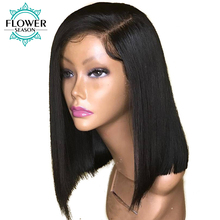 [Oulaer] Brazilian Non-Remy Hair Short Bob Silky Stright Natural Color Pre Plucked lace Front Wigs Free shipping