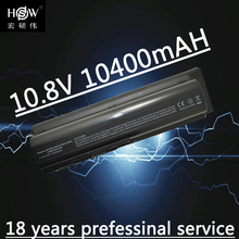 10400mAH Battery for Compaq Presario CQ50 CQ71 CQ70 CQ61 CQ60 CQ45 CQ41 CQ40 For HP DV4 DV5 DV6 DV6T G50 G61 batteria akku motherboard for hp g61 compaq presario cq61 577065 001 daoop8mb6d1 60 days warranty