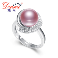 DAIMI Moon Ring 9 10MM Purple Freshwater Pearl Ring 925 Sterling Silver Ring High Quality Luxury