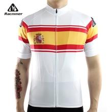 Racmmer страна ПОРТУГАЛИЯ Велоспорт Джерси лето Mtb одежда короткий велосипед одежда Ropa Майо велосипед одежда комплект DX-27