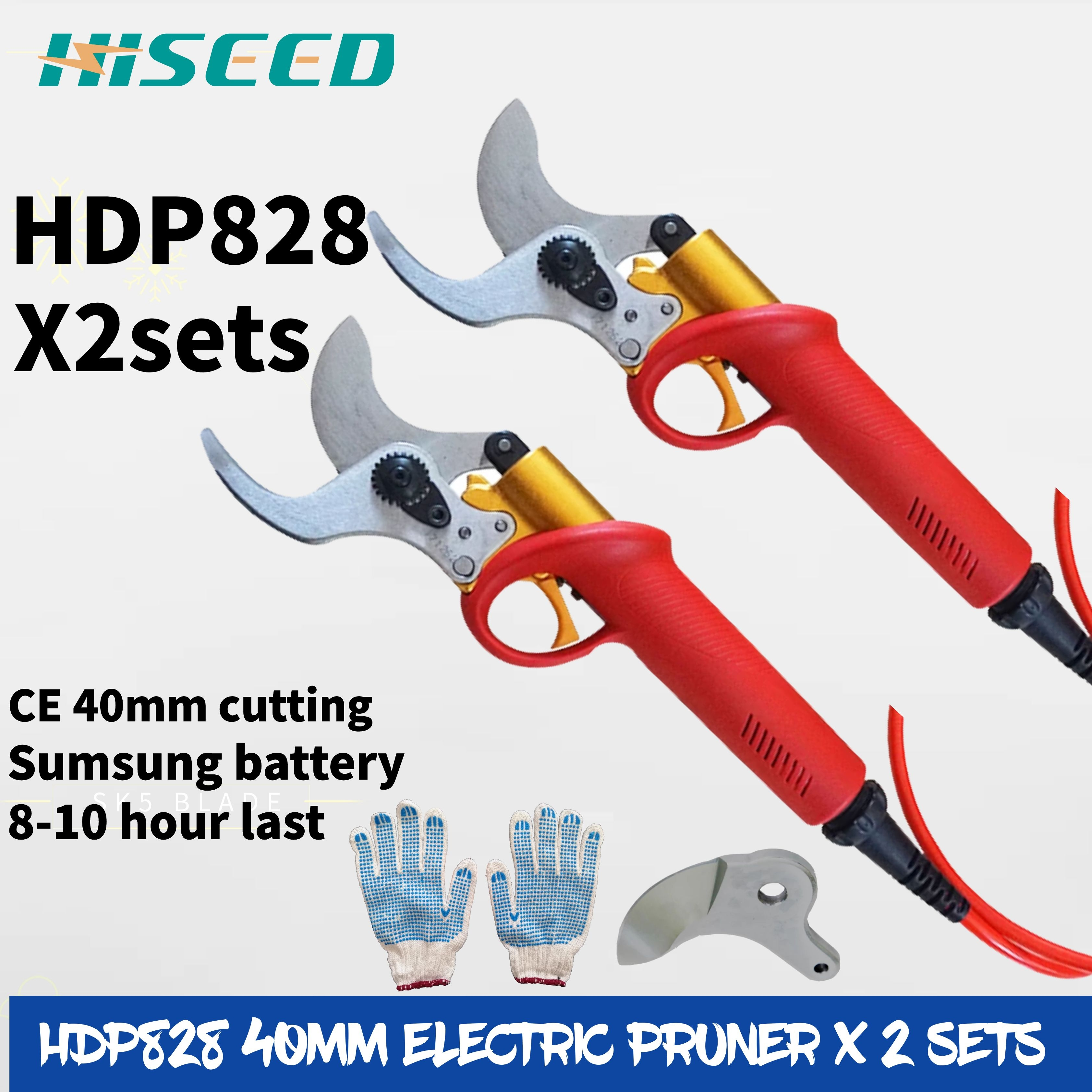 HDP828 X2 sets Industry Directly Sell Electric Pruning Shears/Scissors,The newest powerful electric scissorsHDP828 X2 sets Industry Directly Sell Electric Pruning Shears/Scissors,The newest powerful electric scissors