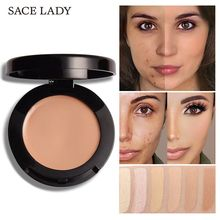 SACE LADY Perfecting Concealer Makeup Natural Waterproof Full Coverage Long Lasting Brightening Matte Creamy