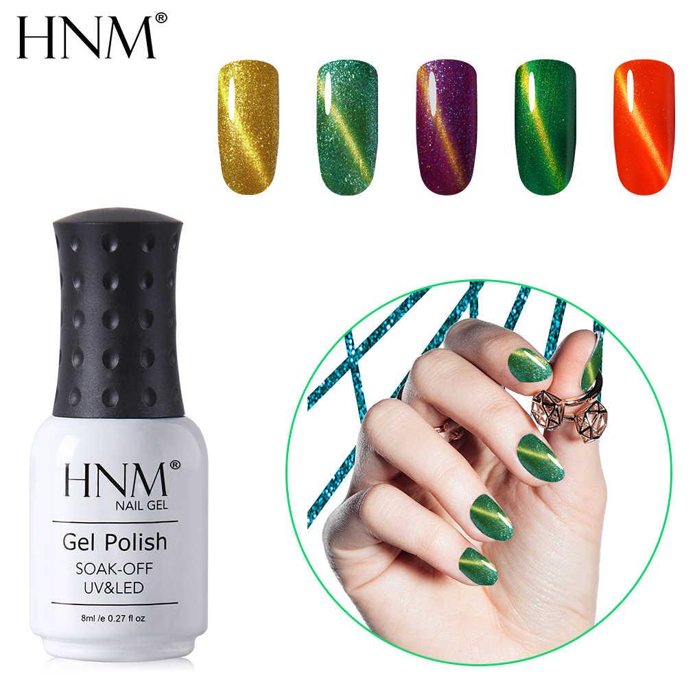 HNM 8ML Cat Eye Gel Nagellack Stanzen Farbe UV LED Vernis eine Ongle Nagellak Top Basis Primer Nagel kleber Glück Lack Tinte