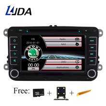 LJDA Two Din 7 Inch font b Car b font DVD Player For Skoda Octavia Fabia